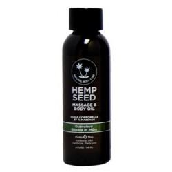 Guavalava Hemp Seed Massage Oil - 2 Oz.